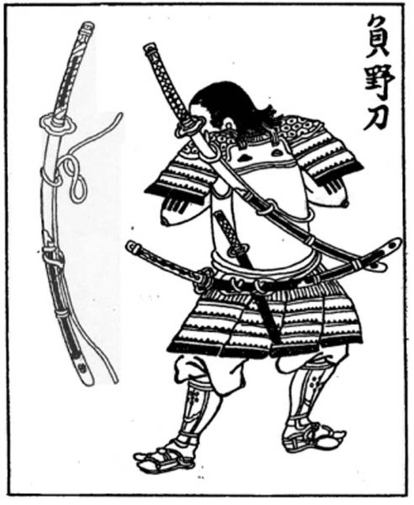 Norimitsu Odachi, thanh kiếm khổng lồ thế kỷ 15 - 4