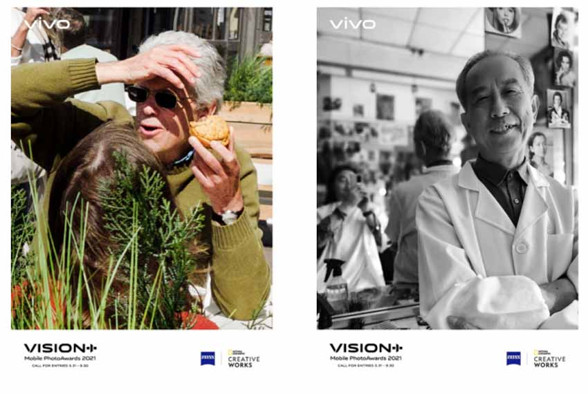 vivo hợp tác cùng Tạp chí National Geographic phát động cuộc thi nhiếp ảnh di động toàn cầu VISION+ Mobile PhotoAwards 2021 - 1
